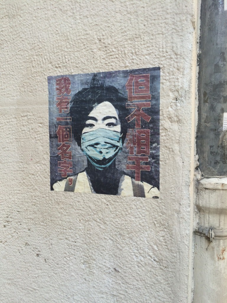 Paris Street Art SARS mask